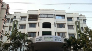 Photo of Ashirwad Hospital