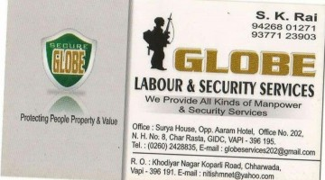 Photo of Globe Labour And Security Services