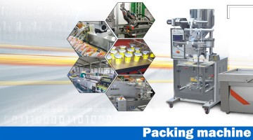 Photo of Meldi Pharma Machinery