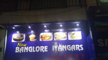 Photo of New Bangalore Iyangar Bakery