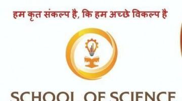 Photo of SCHOOL OF SCIENCE (SOS)