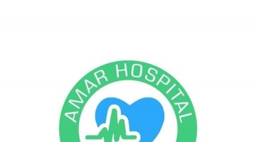 Photo of Amar Hospital Motihari